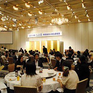 2014年 のいばら会総会開催