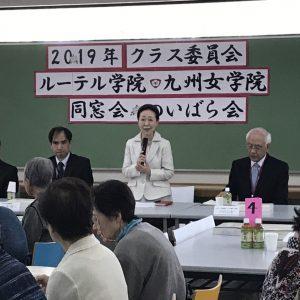 クラス委員会  2019.4月13日